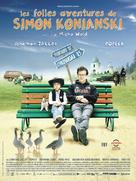 Simon Konianski - Belgian Movie Poster (xs thumbnail)