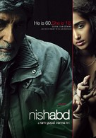 Nishabd - Indian Movie Poster (xs thumbnail)