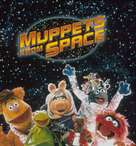 Muppets From Space - Movie Poster (xs thumbnail)