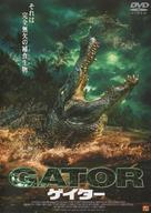 Khoht phetchakhaat - Japanese Movie Cover (xs thumbnail)