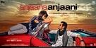 Anjaana Anjaani - Movie Poster (xs thumbnail)