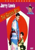 The Geisha Boy - Movie Cover (xs thumbnail)