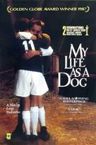 Mitt liv som hund - Movie Cover (xs thumbnail)