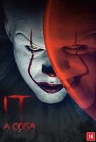 It - Brazilian Movie Cover (xs thumbnail)
