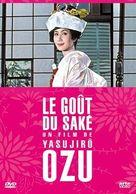 Sanma no aji - French DVD cover (xs thumbnail)