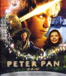 Peter Pan - Japanese Movie Cover (xs thumbnail)