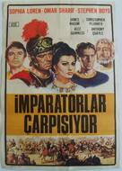 The Fall of the Roman Empire - Turkish Movie Poster (xs thumbnail)