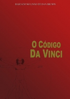 The Da Vinci Code - Brazilian DVD cover (xs thumbnail)