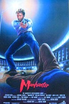Manhunter - Movie Poster (xs thumbnail)