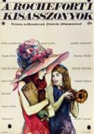 Les demoiselles de Rochefort - Hungarian Movie Poster (xs thumbnail)