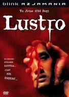 Geoul sokeuro - Polish DVD cover (xs thumbnail)