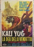 Kali Yug, la dea della vendetta - Italian Movie Poster (xs thumbnail)