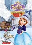 """Sofia: Het prinsesje"" - DVD cover (xs thumbnail)"