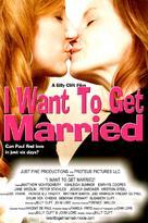 I Want to Get Married - Movie Poster (xs thumbnail)