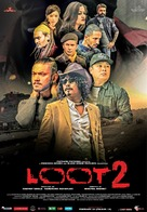 Loot 2 - Indian Movie Poster (xs thumbnail)