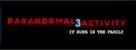Paranormal Activity 3 - Logo (xs thumbnail)