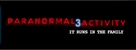 Paranormal Activity 3 - Logo (xs thumbnail)