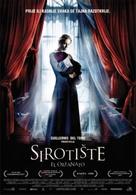 El orfanato - Croatian Movie Poster (xs thumbnail)