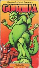 """""""Godzilla"""" - Movie Cover (xs thumbnail)"""