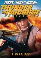 """Thunder in Paradise"" - Movie Cover (xs thumbnail)"
