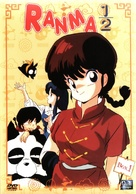 """Ranma ½"" - French DVD cover (xs thumbnail)"