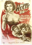 Private Hell 36 - German Movie Poster (xs thumbnail)