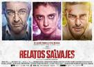 Relatos salvajes - Argentinian Movie Poster (xs thumbnail)
