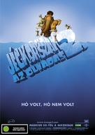 Ice Age: The Meltdown - Hungarian Movie Poster (xs thumbnail)