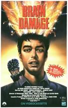 Brain Damage - Video release poster (xs thumbnail)