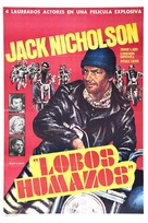 The Rebel Rousers - Argentinian Movie Poster (xs thumbnail)