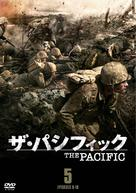 """""""The Pacific"""" - Japanese DVD movie cover (xs thumbnail)"""