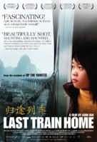 Last Train Home - Movie Poster (xs thumbnail)