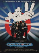 Ghostbusters II - French Movie Poster (xs thumbnail)