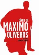 Ang pagdadalaga ni Maximo Oliveros - French Movie Poster (xs thumbnail)