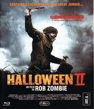 Halloween II - French Blu-Ray movie cover (xs thumbnail)