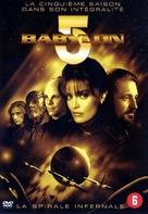 """""""Babylon 5"""" - Belgian DVD movie cover (xs thumbnail)"""