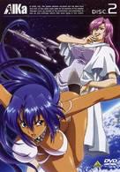 Aika - Japanese DVD movie cover (xs thumbnail)