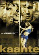 Kaante - Indian Movie Poster (xs thumbnail)