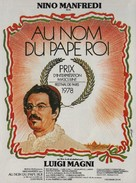 In nome del papa re - French Movie Poster (xs thumbnail)