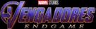 Avengers: Endgame - Spanish Logo (xs thumbnail)