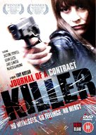 Journal of a Contract Killer - British Movie Cover (xs thumbnail)
