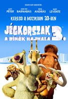 Ice Age: Dawn of the Dinosaurs - Hungarian Movie Poster (xs thumbnail)