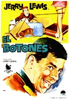 The Bellboy - Spanish Movie Poster (xs thumbnail)