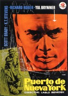 Port of New York - Spanish Movie Poster (xs thumbnail)
