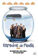 Eulogy - Spanish poster (xs thumbnail)