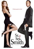 Mr. & Mrs. Smith - Spanish Movie Poster (xs thumbnail)