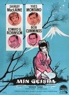 My Geisha - Danish Movie Poster (xs thumbnail)