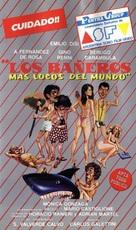 Los bañeros más locos del mundo - Argentinian VHS cover (xs thumbnail)