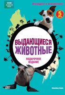 """""""The Natural World"""" - Russian Movie Cover (xs thumbnail)"""