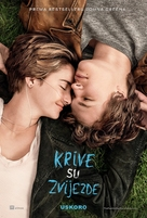 The Fault in Our Stars - Croatian Movie Poster (xs thumbnail)